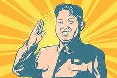 Jong-ООН Ким руководитель Северной Кореи иллюстрация вектора