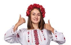 Jong meisje in het Oekraïense nationale kostuum Royalty-vrije Stock Afbeeldingen