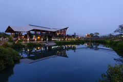 Jongdu wetland park Stock Photos