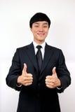Jonge Aziatische Bedrijfsmens. Stock Fotografie