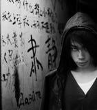 Jonge Aziatische mens Royalty-vrije Stock Fotografie