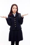 Jonge Aziatische studentendaling in een opwinding Royalty-vrije Stock Foto