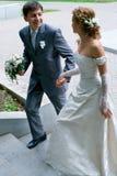 Jonge bruid en bruidegom Royalty-vrije Stock Fotografie