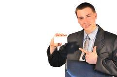 Jonge businessman2 Stock Afbeeldingen