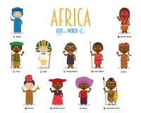 Jonge geitjes en nationaliteiten van de wereldvector: Afrika vector illustratie