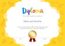 Jonge geitjesdiploma of certificaatmalplaatje met het beeldverhaal s van de handtekening Stock Afbeeldingen
