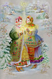 Jonge meisjes in traditioneel kostuum Royalty-vrije Stock Foto's