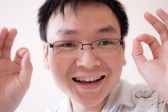 Jonge mensengezicht Stock Foto