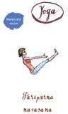 Jonge vrouw die oefeningen voor rug, heupen en abs doen, die in P zitten Stock Afbeelding