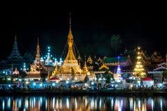 Jongklang-Jongkham temple in Meahongson province, Northern Thailand. Night shot of Jongklang-Jongkham temple in Meahongson Northern Thailand royalty free stock photography