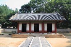 Jongmyo en Seul, Corea imagen de archivo libre de regalías