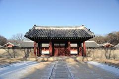 Jongmyo, Royal Ancestral Shrine stock photography