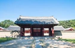Jongmyo, the Royal Ancestral Shrine in Korea Royalty Free Stock Photos