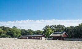 Jongmyo, the Royal Ancestral Shrine in Korea Royalty Free Stock Photography