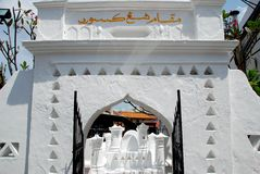 jonker περίπατος τάφων melaka malahysia kasturi Στοκ φωτογραφία με δικαίωμα ελεύθερης χρήσης
