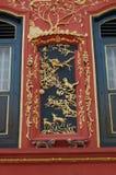 Jonker Straße Stockbilder