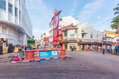 Jonker street in Malacca, Malaysia Royalty Free Stock Photos