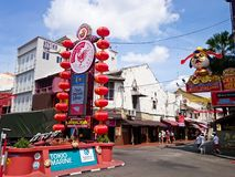 Jonker Street Melaka. MELAKA, MALAYSIA - April 11, 2018 : View around the Jonker Street. Historical road with old building structure. Also known as China town in Stock Image