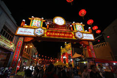Jonker Walk Royalty Free Stock Image