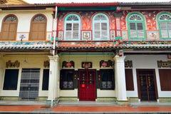 The Jonker Walk. (Malay: Persiaran Jonker) is the Chinatown street of Malacca, Malaysia located along Jonker Street (Malay: Jalan Hang Jebat). The road starts Royalty Free Stock Photography