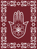 Joods heilig symbool - hamsa of hand Miriam vector illustratie