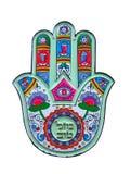 Joodse Amulet Stock Afbeelding