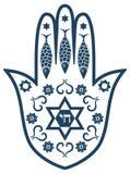 Joodse heilige amulet - hamsa of hand Miriam royalty-vrije illustratie