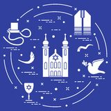 Joodse symbolen: tfillin, synagoge, sheep's hoorn, duif, david stock illustratie