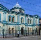 Joodse synagoge in Irkoetsk Stock Foto