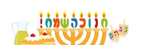 Joodse vakantie van Chanoeka, hanukkah menorah, begroetende inschrijving vector illustratie