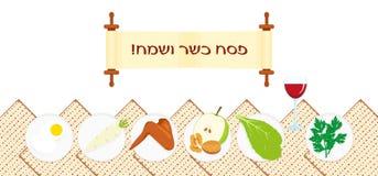 Joodse vakantie van Pascha, banner met rol vector illustratie