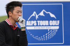 Joon Kim, at the golf Masters 13, 2013 Stock Photo