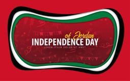 jordão Cartão do Dia da Independência estilo do corte do papel ilustração do vetor