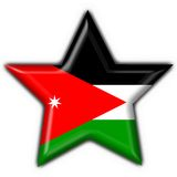 Jordan button flag star shape Royalty Free Stock Image