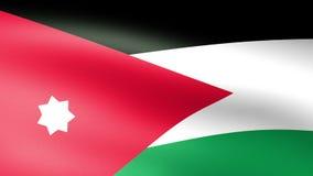 Jordan Coast Flag Waving libre illustration