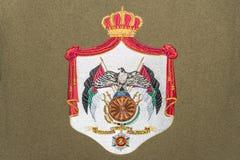 Jordan Emblem Royalty Free Stock Image