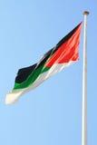 Jordan Flag Stock Photography