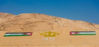 Jordan flag on mountain Royalty Free Stock Photos