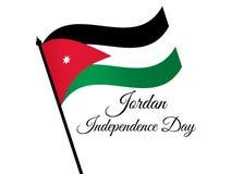 Jordan Independence Day. Jordan flag celebration banner. Vector Stock Images