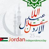 Jordan Independence Day vektor illustrationer