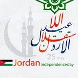Jordan Independence Day vector illustratie