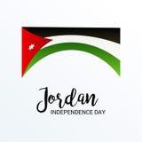 Jordan Independence Day. Stock Image