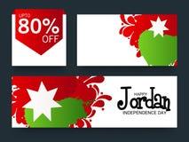 Jordan Independence Day. Stock Photo
