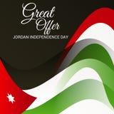Jordan Independence Day. Royalty Free Stock Photo