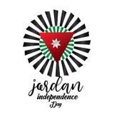 Jordan Independence Day Vector Template designillustration - vektor vektor illustrationer