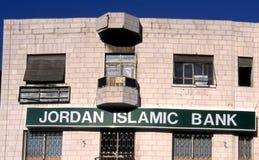 Jordan Islamic Bank em Jordânia fotos de stock