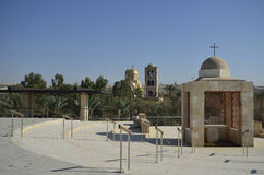 Jordan miejsce ochrzczenie Fotografia Royalty Free