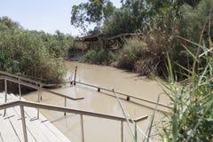 Jordan River Stock Photo