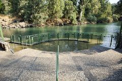Jordan River Baptismal Site Images libres de droits