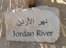 Baptism Site Jordan river. Sign of the Jordan river at the Baptism site in English and Arabic Stock Image